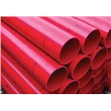 Red ESB Duct Pipe 6mx125mm